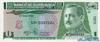 1 Кетсаль выпуска 1990 года, Гватемала. Подробнее...