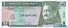 1 Кетсаль выпуска 1992 года, Гватемала. Подробнее...