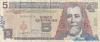 5 Кетсалей выпуска 1992 года, Гватемала. Подробнее...