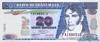 20 Кетсалей выпуска 1992 года, Гватемала. Подробнее...