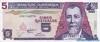 5 Кетсалей выпуска 1995 года, Гватемала. Подробнее...