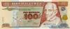 100 Кетсалей выпуска 1994 года, Гватемала. Подробнее...