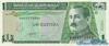 1 Кетсаль выпуска 1996 года, Гватемала. Подробнее...