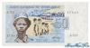 50 Песо выпуска 1975 года, Гвинея-Бисау. Подробнее...