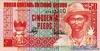 50 Песо выпуска 1990 года, Гвинея-Бисау. Подробнее...