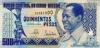 500 Песо выпуска 1990 года, Гвинея-Бисау. Подробнее...