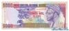 5000 Песо выпуска 1990 года, Гвинея-Бисау. Подробнее...