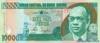 10000 Песо выпуска 1990 года, Гвинея-Бисау. Подробнее...