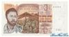 100 Песо выпуска 1975 года, Гвинея-Бисау. Подробнее...