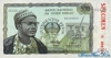 500 Песо выпуска 1975 года, Гвинея-Бисау. Подробнее...