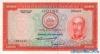 1000 Эскудо выпуска 1998 года, Гвинея-Бисау. Подробнее...