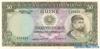 50 Эскудо выпуска 1971 года, Гвинея-Бисау. Подробнее...