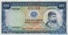 100 Эскудо выпуска 1971 года, Гвинея-Бисау. Подробнее...