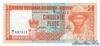 50 Песо выпуска 1983 года, Гвинея-Бисау. Подробнее...