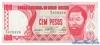 100 Песо выпуска 1983 года, Гвинея-Бисау. Подробнее...