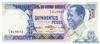 500 Песо выпуска 1983 года, Гвинея-Бисау. Подробнее...