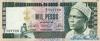 1000 Песо выпуска 1983 года, Гвинея-Бисау. Подробнее...