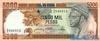 5000 Песо выпуска 1983 года, Гвинея-Бисау. Подробнее...