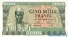 5000 Франков выпуска 1958 года, Гвинея. Подробнее...