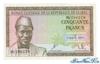 50 Франков выпуска 1960 года, Гвинея. Подробнее...