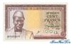 100 Франков выпуска 1960 года, Гвинея. Подробнее...