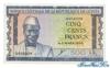500 Франков выпуска 1960 года, Гвинея. Подробнее...