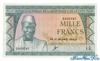 1000 Франков выпуска 1960 года, Гвинея. Подробнее...