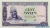 100 Сили выпуска 1971 года, Гвинея. Подробнее...