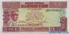 50 Франков выпуска 1985 года, Гвинея. Подробнее...