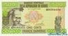 500 Франков выпуска 1985 года, Гвинея. Подробнее...