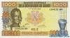 1.000 Франков выпуска 1985 года, Гвинея. Подробнее...