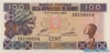 100 Франков выпуска 1998 года, Гвинея. Подробнее...