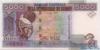 5000 Франков выпуска 1998 года, Гвинея. Подробнее...