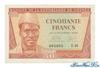 50 Франков выпуска 1958 года, Гвинея. Подробнее...