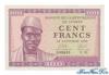 100 Франков выпуска 1958 года, Гвинея. Подробнее...