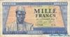 1000 Франков выпуска 1958 года, Гвинея. Подробнее...