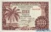 100 Песет Гвинейских выпуска 1969 года, Экваториальная Гвинея. Подробнее...