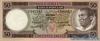 50 Экуэле выпуска 1975 года, Экваториальная Гвинея. Подробнее...