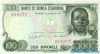 100 Бипкуэле выпуска 1979 года, Экваториальная Гвинея. Подробнее...
