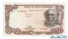 1000 Бипкуэле выпуска 1979 года, Экваториальная Гвинея. Подробнее...