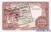 1000 Бипкуэле - 100 Песет выпуска 1979 года, Экваториальная Гвинея. Подробнее...