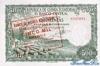 5000 Бипкуэле - 500 Песет выпуска 1979 года, Экваториальная Гвинея. Подробнее...