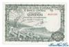 500 Песет Гвинейских выпуска 1969 года, Экваториальная Гвинея. Подробнее...