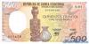 500 Франков выпуска 1985 года, Экваториальная Гвинея. Подробнее...