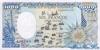 1000 Франков выпуска 1985 года, Экваториальная Гвинея. Подробнее...