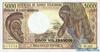 5000 Франков выпуска 1985 года, Экваториальная Гвинея. Подробнее...