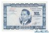 1000 Песет Гвинейских выпуска 1969 года, Экваториальная Гвинея. Подробнее...