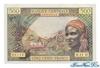 500 Франков выпуска 1963 года, Экваториальная Гвинея (Экваториальные Африканские Штаты). Подробнее...