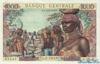 1000 Франков выпуска 1963 года, Экваториальная Гвинея (Экваториальные Африканские Штаты). Подробнее...