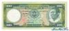 100 Экуэле выпуска 1975 года, Экваториальная Гвинея. Подробнее...
